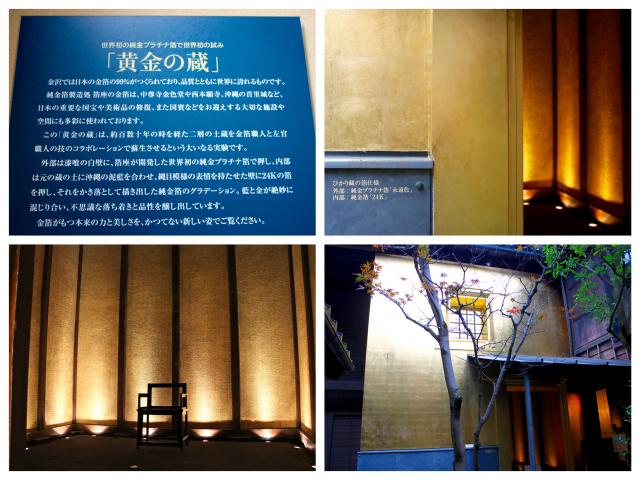 【主計町茶屋街〜ひがし茶屋街】金沢旅行 - 12 -_f0348831_21310035.jpg