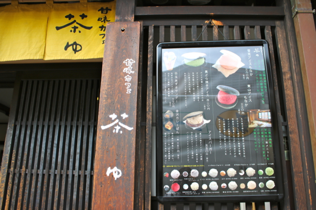 【主計町茶屋街〜ひがし茶屋街】金沢旅行 - 12 -_f0348831_21325941.jpg