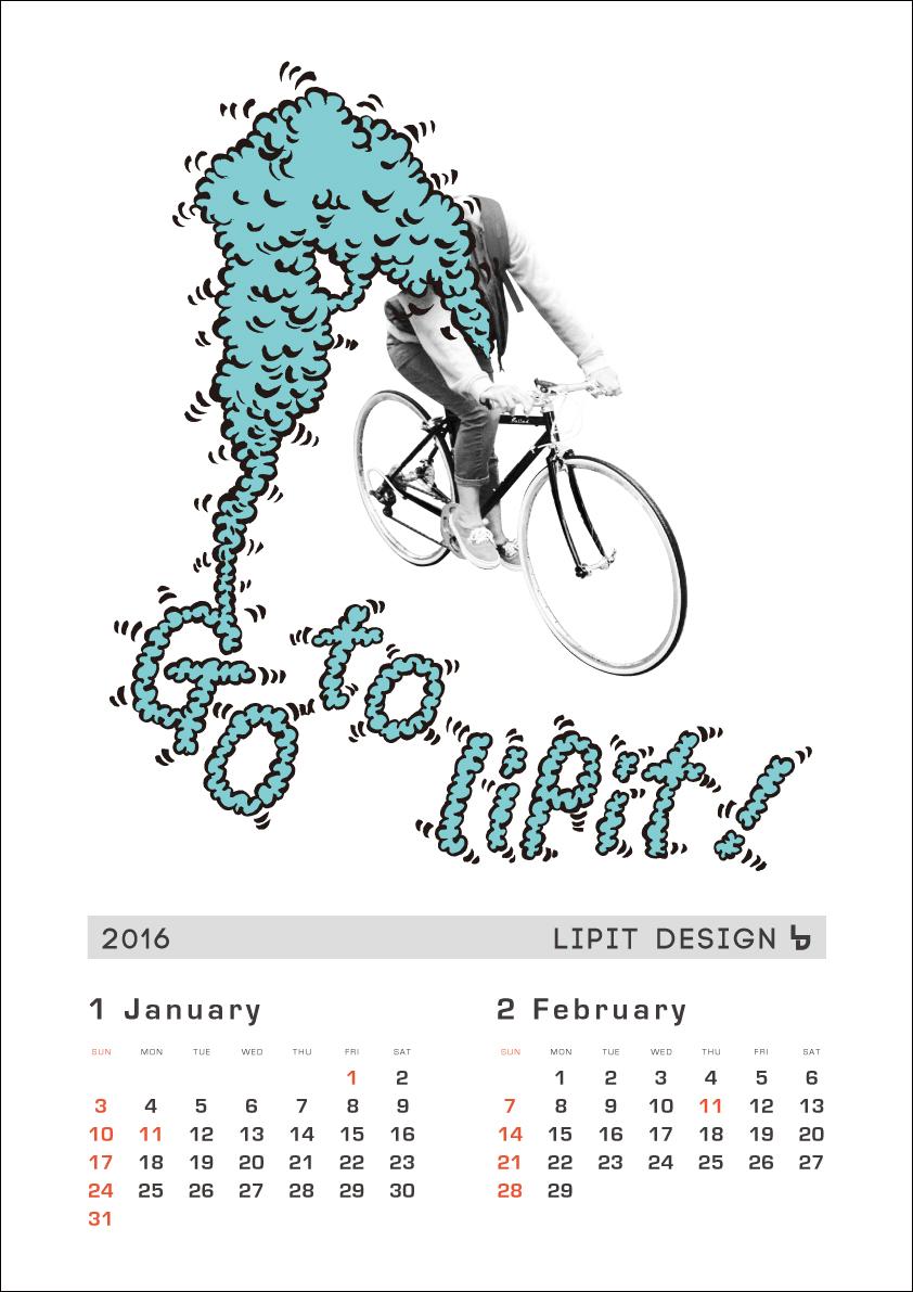 リピトオリジナルカレンダー「LIPIT DESIGN」おしゃれ自転車 リピトデザイン 自転車グッズ オシャレ自転車 _b0212032_17435117.jpg