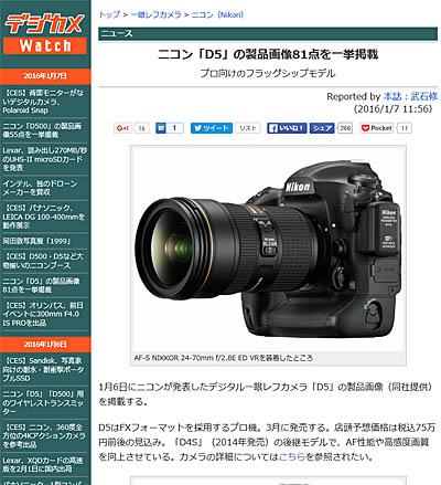 c0080036_0501266.jpg
