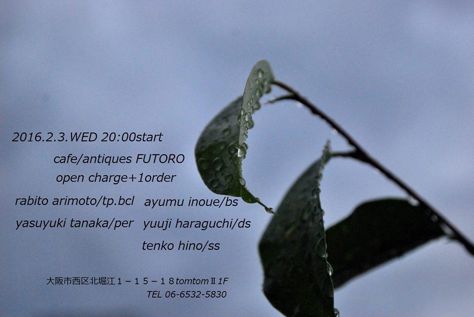 f0004336_1824238.jpg