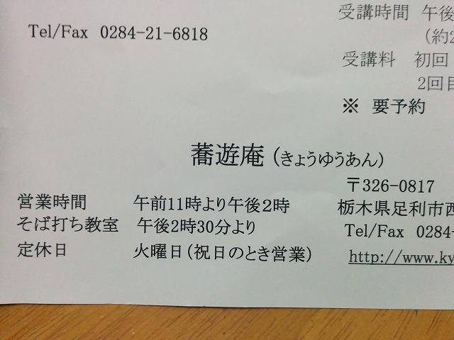 f0208737_08401415.jpg