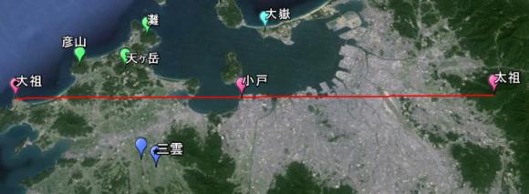 大祖神社と志登神社に初詣_a0237545_2244546.png