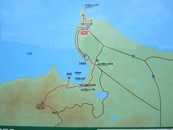 大祖神社と志登神社に初詣_a0237545_23301069.jpg