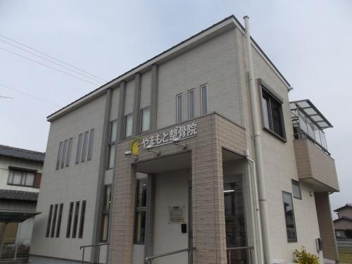 やまもと整骨院~。http://yamamoto-tbbc.jp_b0336445_18432567.jpg
