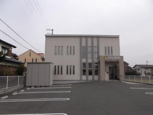 やまもと整骨院~。http://yamamoto-tbbc.jp_b0336445_18433254.jpg