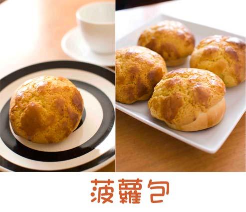 パイナップルパンを作りました。_a0175348_1152481.jpg