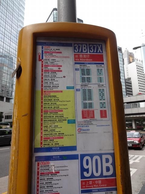 37號巴士を待って _b0248150_04203987.jpg