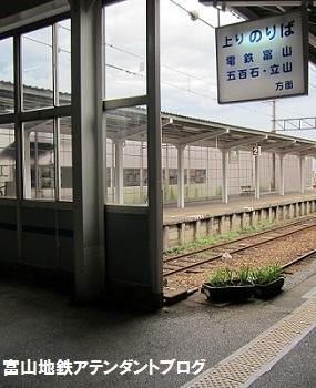 画期的な自動扉がある駅_a0243562_10313633.jpg