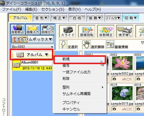 f0325776_151153.jpg