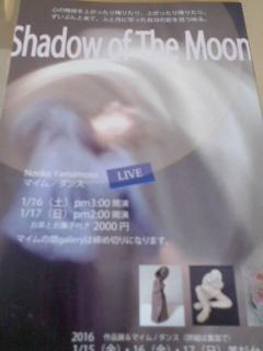 ゲスト出演/Synopia_d0090888_2131646.jpg