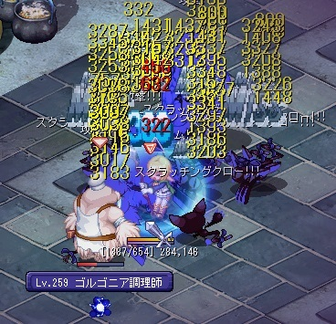 a0329207_01001357.jpg