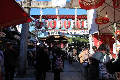 十日えびす 京都_e0048413_20402996.jpg