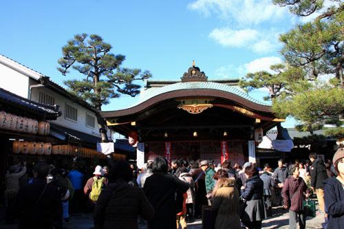 十日えびす 京都_e0048413_20404575.jpg