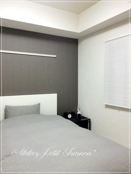 1LDKの部屋作り ~寝室編②~_c0162415_22264852.jpg