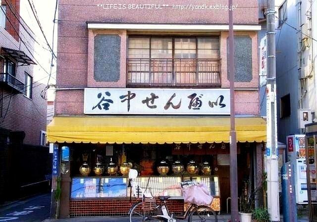 下町コロスケ_d0083623_234472.jpg