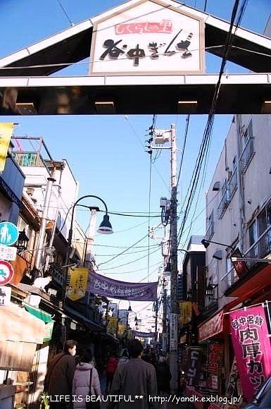 下町コロスケ_d0083623_23451794.jpg