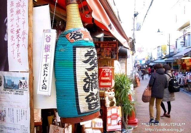 下町コロスケ_d0083623_2347521.jpg
