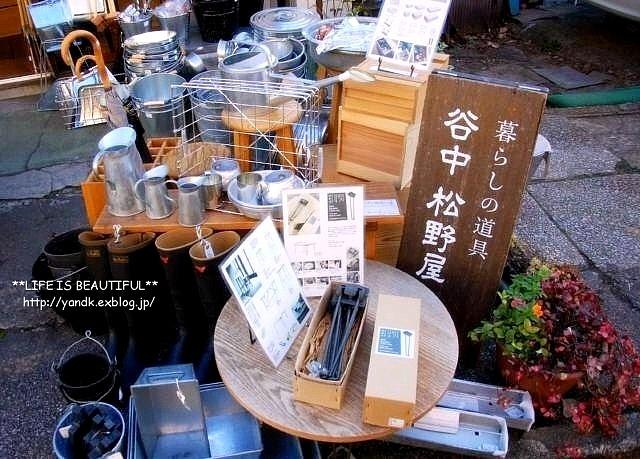 下町コロスケ_d0083623_23525439.jpg
