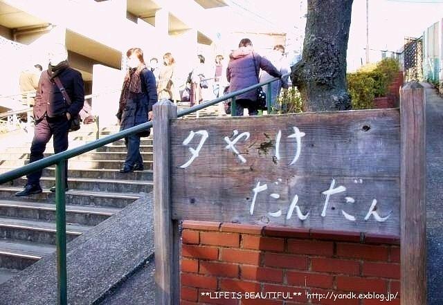 下町コロスケ_d0083623_23544521.jpg