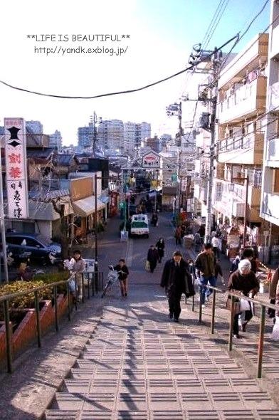 下町コロスケ_d0083623_23561756.jpg