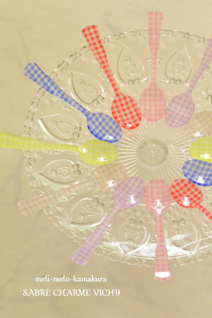 ◆人気の『SABRE』追加仕入!チェックとみずたまが可愛い♡_f0251032_13275854.jpg