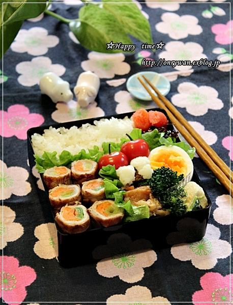 九条ネギと人参の肉巻き弁当とリンゴ酵母ストレートでバゲット♪_f0348032_16303541.jpg