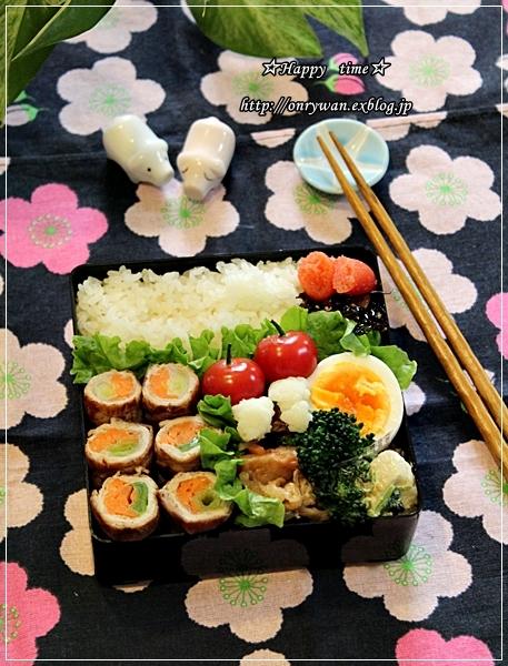 九条ネギと人参の肉巻き弁当とリンゴ酵母ストレートでバゲット♪_f0348032_16304529.jpg