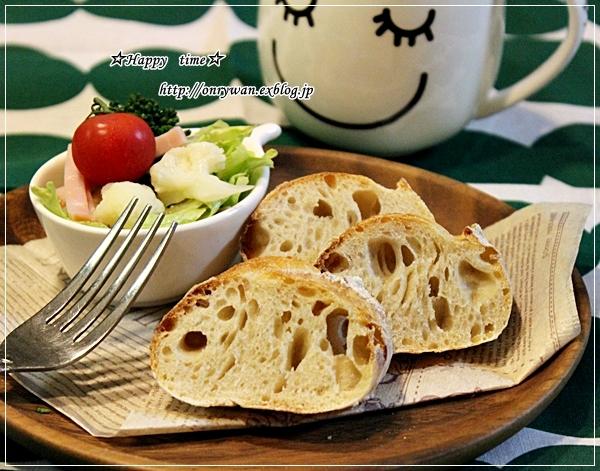 九条ネギと人参の肉巻き弁当とリンゴ酵母ストレートでバゲット♪_f0348032_19095568.jpg