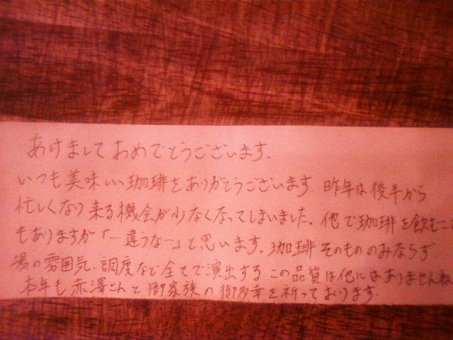 元気の源_e0120837_216433.jpg