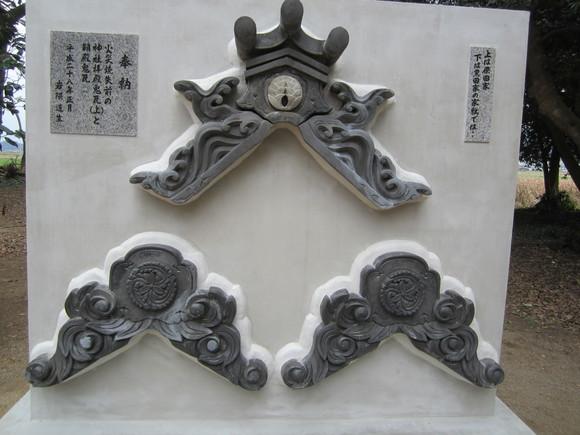続・大祖神社と志登神社に初詣_a0237545_12171648.jpg