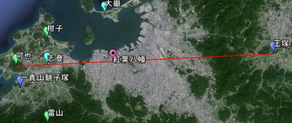 続・大祖神社と志登神社に初詣_a0237545_1223212.png