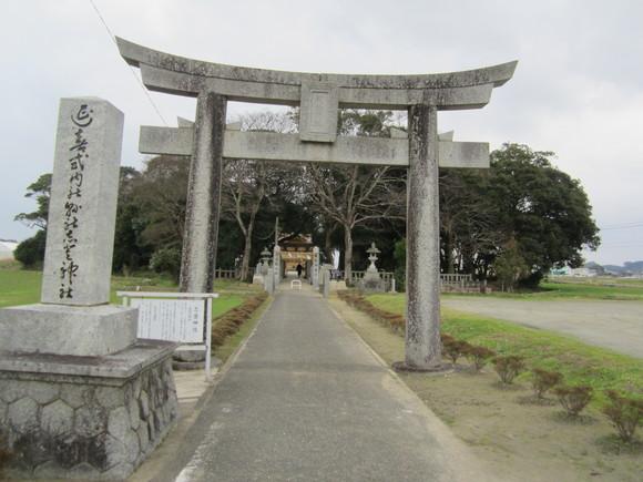続・大祖神社と志登神社に初詣_a0237545_1251620.jpg