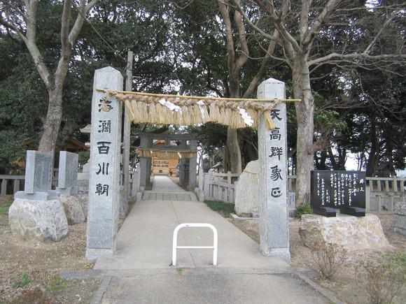 続・大祖神社と志登神社に初詣_a0237545_1312669.jpg