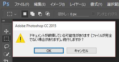 c0005245_745686.jpg