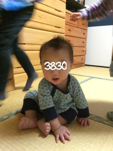 c0269855_22510516.jpg