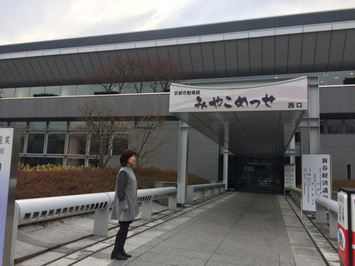 日展 京都展_e0233674_12161114.jpg