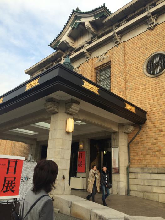 日展 京都展_e0233674_12161191.jpg