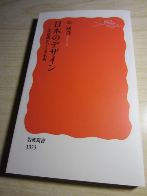 f0202785_224224.jpg