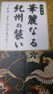 c0161301_18123676.jpg