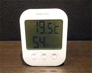 アコギの湿度管理 「除湿機と加湿器を買いました」 _c0137404_222057.jpg