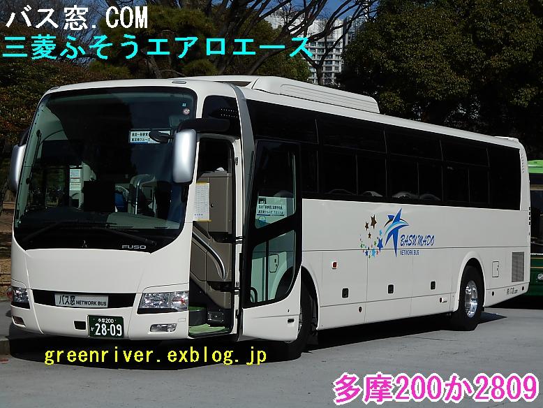 バス窓.COM 2809_e0004218_19585131.jpg