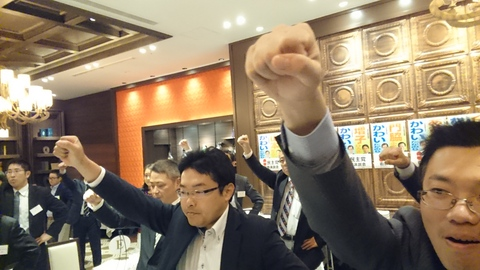 10月27日(火) UAゼンセン西北地協定期総会_e0093518_16382649.jpg