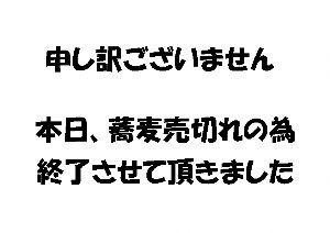 a0131819_22192696.jpg