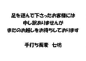 a0131819_22194533.jpg