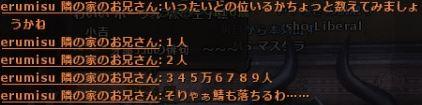 b0236120_234895.jpg