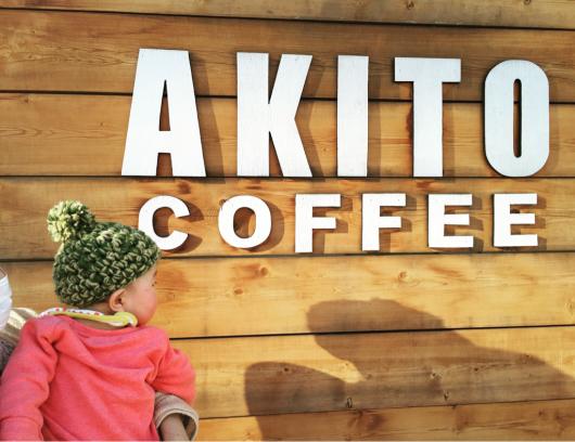 AKITO COFFEE._b0135325_21343039.jpg