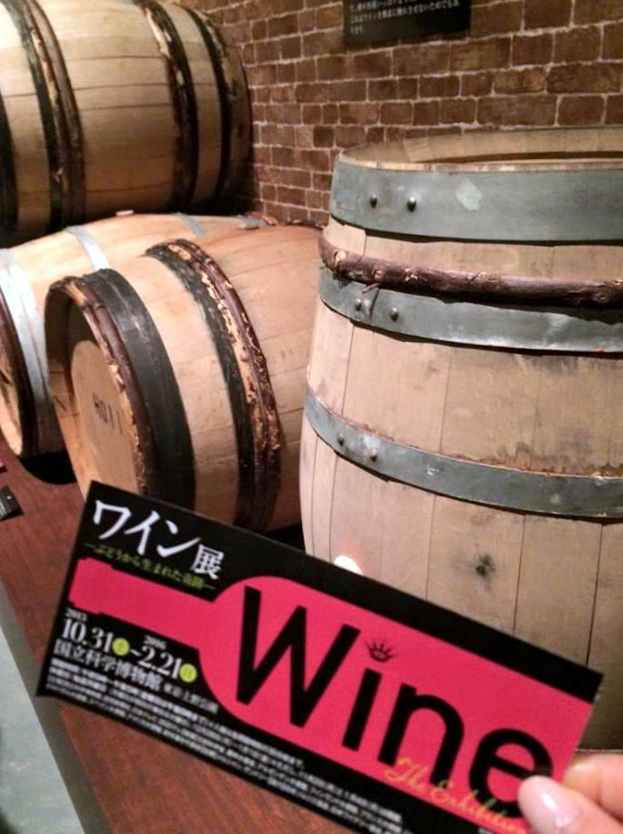 ワイン展に行ってきました♪_a0231828_20474514.jpg