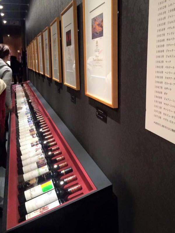 ワイン展に行ってきました♪_a0231828_21170619.jpg