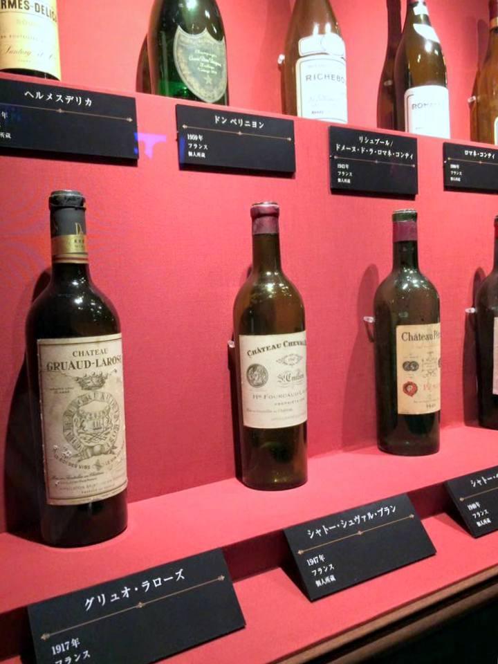 ワイン展に行ってきました♪_a0231828_21253585.jpg